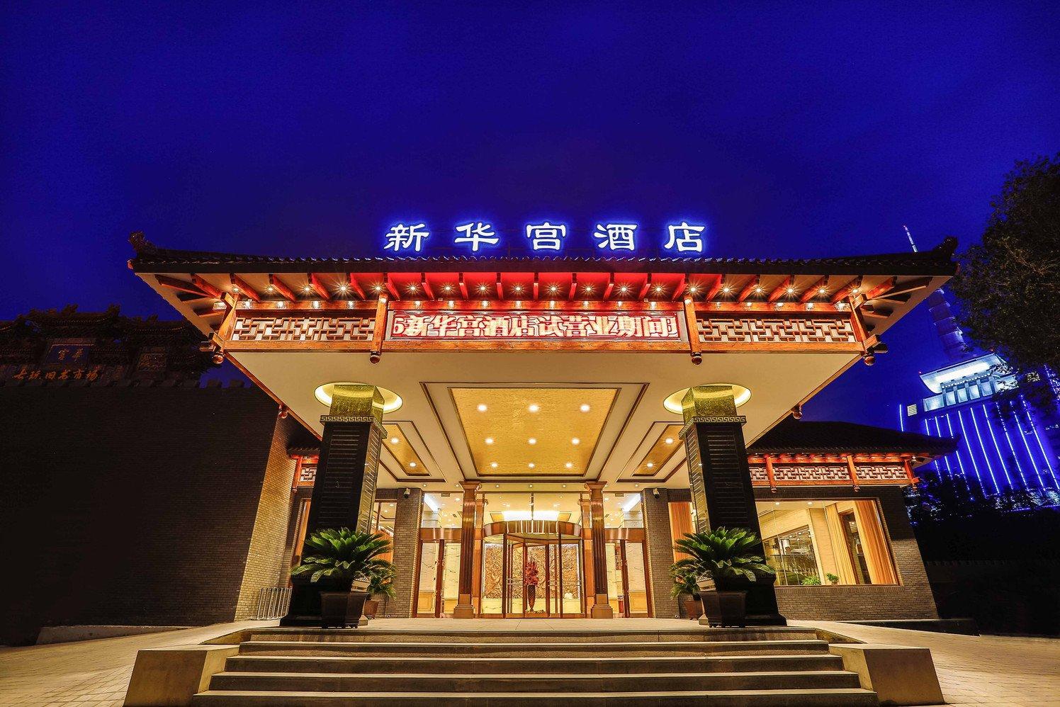 大连新华宫酒店 圣亚海洋世界4馆双人套票 双早