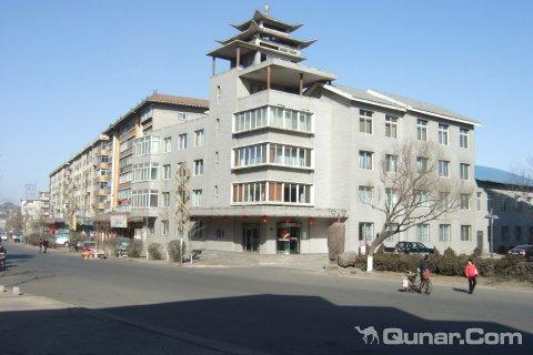葫芦岛中冶有色金属集团宾馆(原锌厂宾馆)
