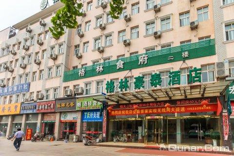 格林豪泰酒店宿迁泗阳汽车站店