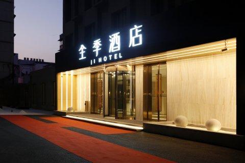 合肥乐滋滋广场龙虾美食酒店预订_美食住宿旅干宾馆视频蒸烧卖图片