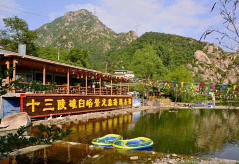 北京十三陵碓臼峪景龙旅游度假村