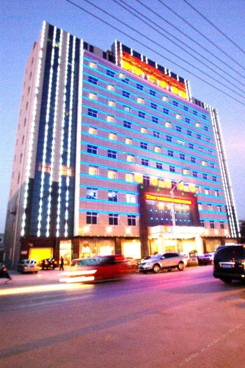 蒲城京海裕兴隆酒店(原京海国际大酒店)