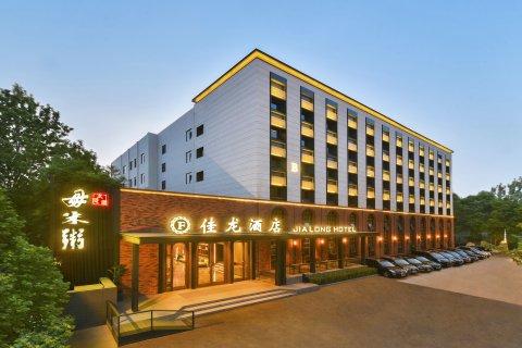 佳龙酒店(北京朝阳门总店)