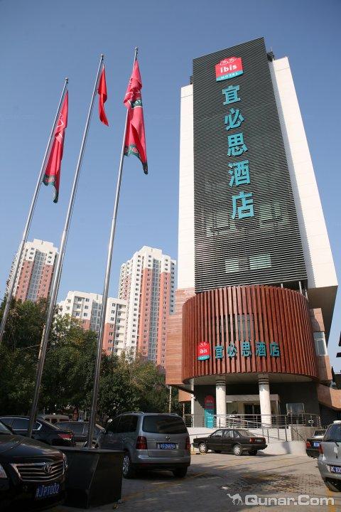 宜必思酒店天津火车站店