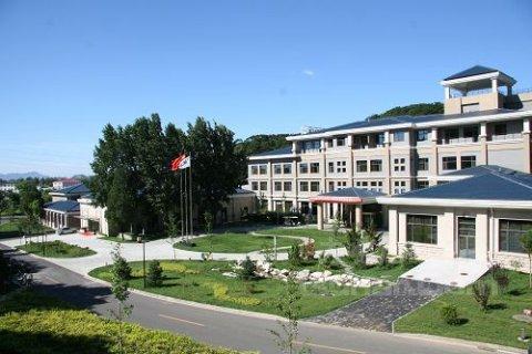 北京中国华电集团高级培训中心宾馆