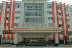 衡阳康年国际大酒店