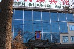 汉庭酒店(北京前门店)