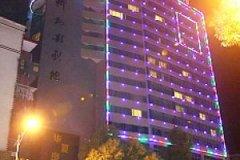 郴州东健帝景大酒店