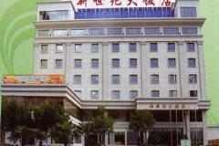 城市便捷酒店(大理高铁站洱海公园店)