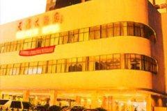 洛阳天鹰大酒店