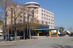 天津石化天华宾馆