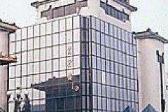 天津雍阳宾馆