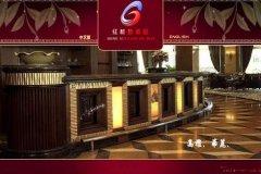 揭阳红桂坊酒店