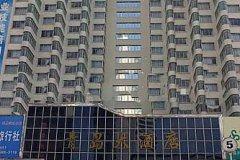 青岛大酒店