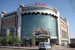 吐鲁番新康泰酒店