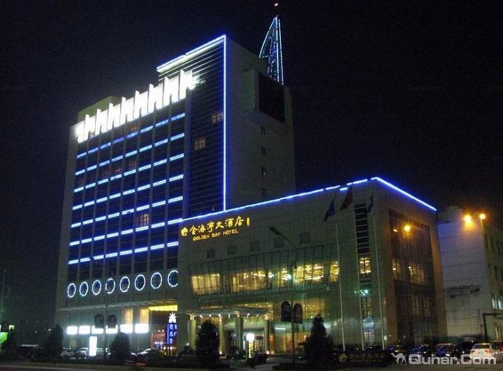 金海湾大酒店