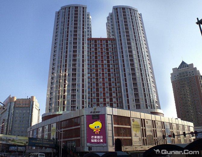哈尔滨芒果假日酒店式公寓中央大街店