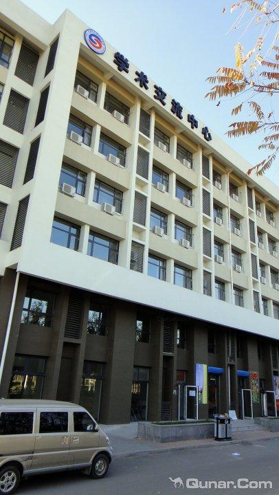 天津市大学软件学院学术交流中心