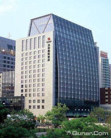 北京汉华国际饭店