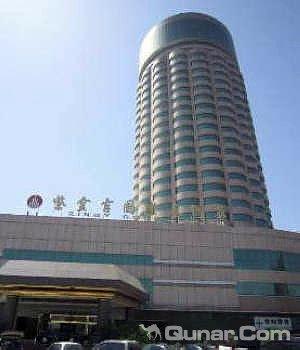 三门峡灵宝紫金宫国际大酒店