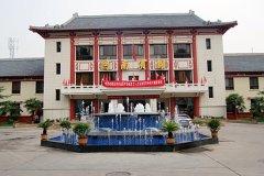 郑州河南宾馆酒店