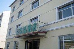 阿尔山景阳春酒店