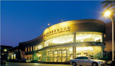 北京春晖园温泉度假村