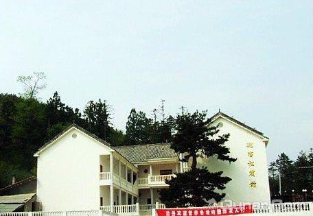 黄冈英山南武当宾馆