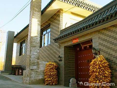 北京和睦温馨居饭庄