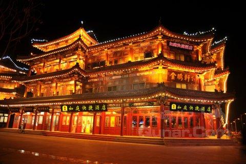 天津如庭快捷酒店