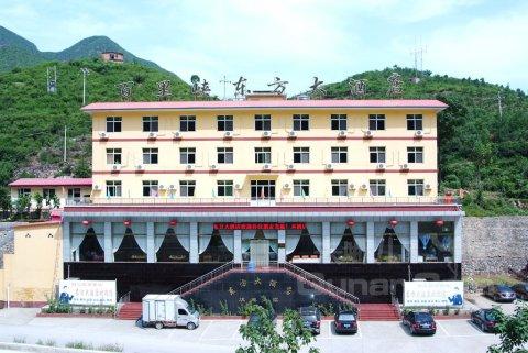 野三坡百里峡东方大酒店