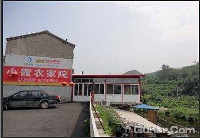 北京市昌平区十三陵小霞农家2号院
