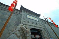 扬州长乐客栈主题文化酒店