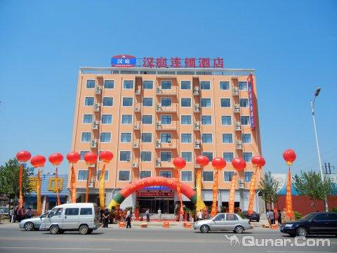汉庭酒店霸州胜芳店