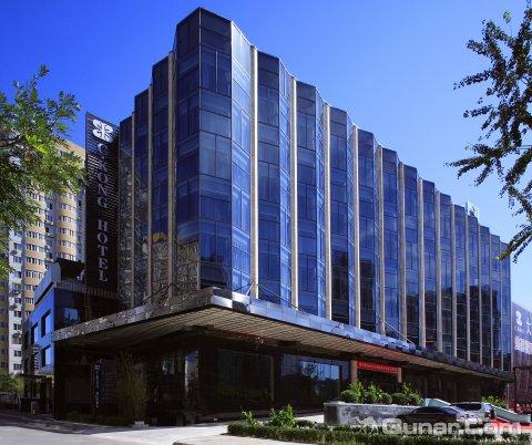 北京中康国际酒店
