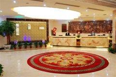 东阳国际大酒店