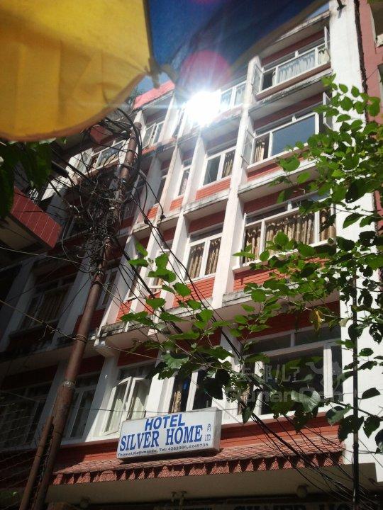 银色家园酒店(Hotel Silver Home)