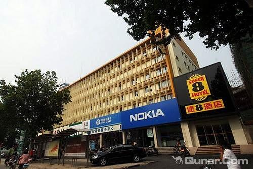 速8酒店安阳红旗路店