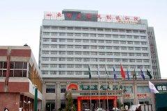 阳光商务大酒店