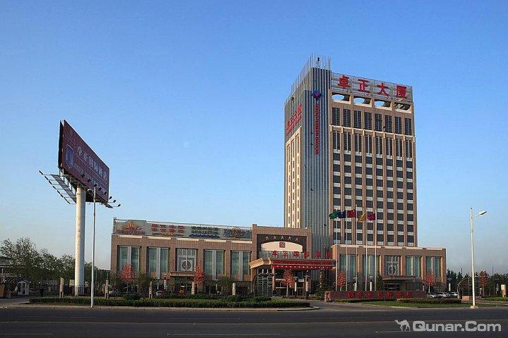 保定卓正国际酒店