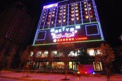 昆明逸舟酒店