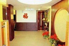 嘉义阿里山禾枫别墅(Ho Fong Villa Hotel)