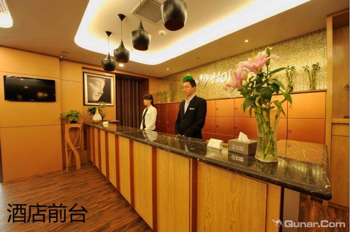 长治麦禾酒店