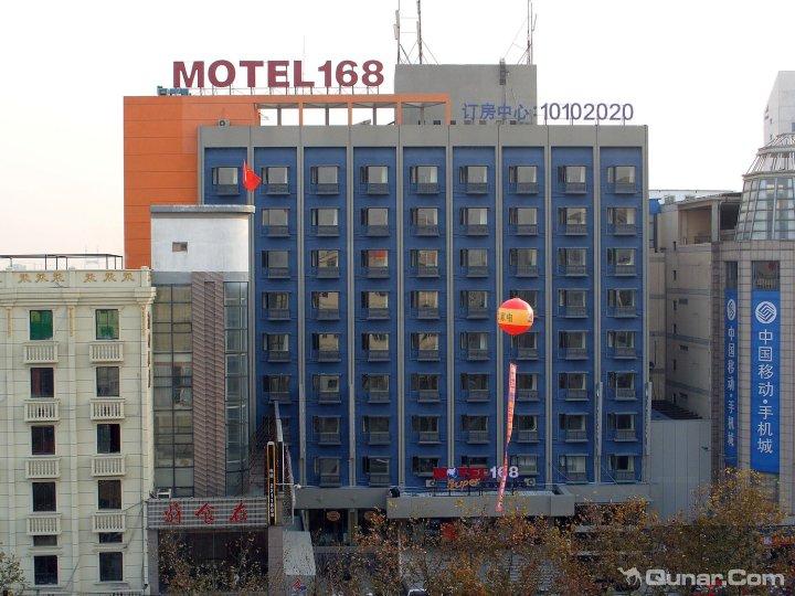 莫泰连锁酒店湖州红旗路店