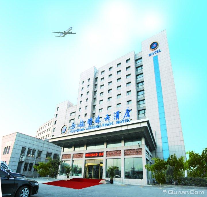 大连南航明珠大酒店机场店