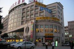 南宁新华泰大酒店