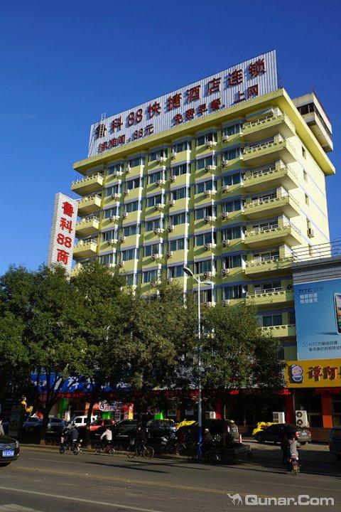 泰安鲁科88连锁酒店火车站店