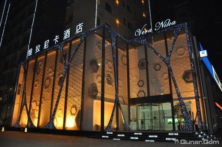 濮阳维拉尼卡酒店