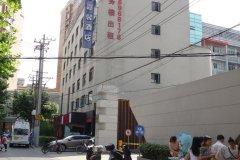 上海星程酒店虹口足球场店