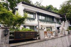 小隐西湖别墅酒店(杭州白乐桥店)(原隐居西湖别墅酒店)